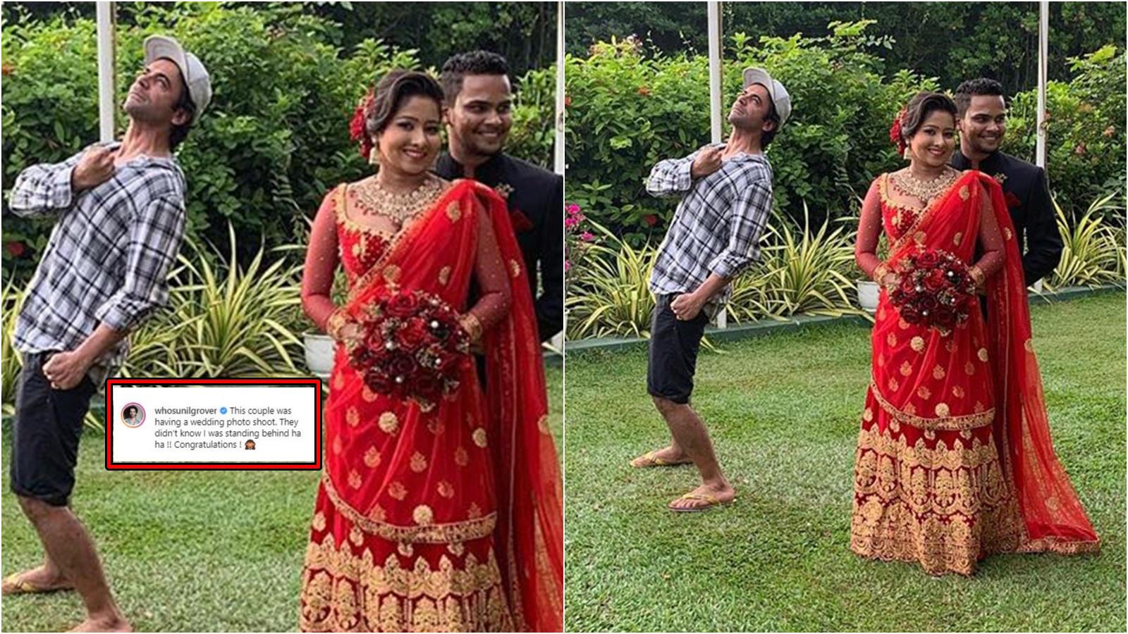 When Sunil Grover photo-bombed a wedding photoshoot