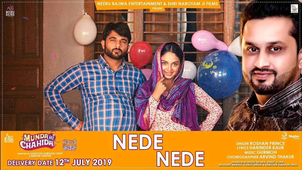 Munda Hi Chahida | Song - Nede Nede