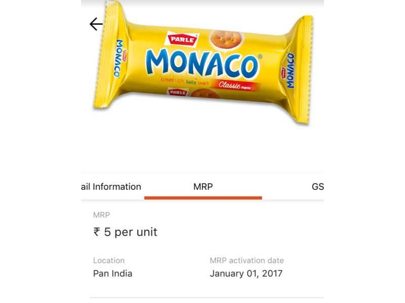 If the information is not shown on the app, then either the information is not provided by the manufacturer or it may be fake