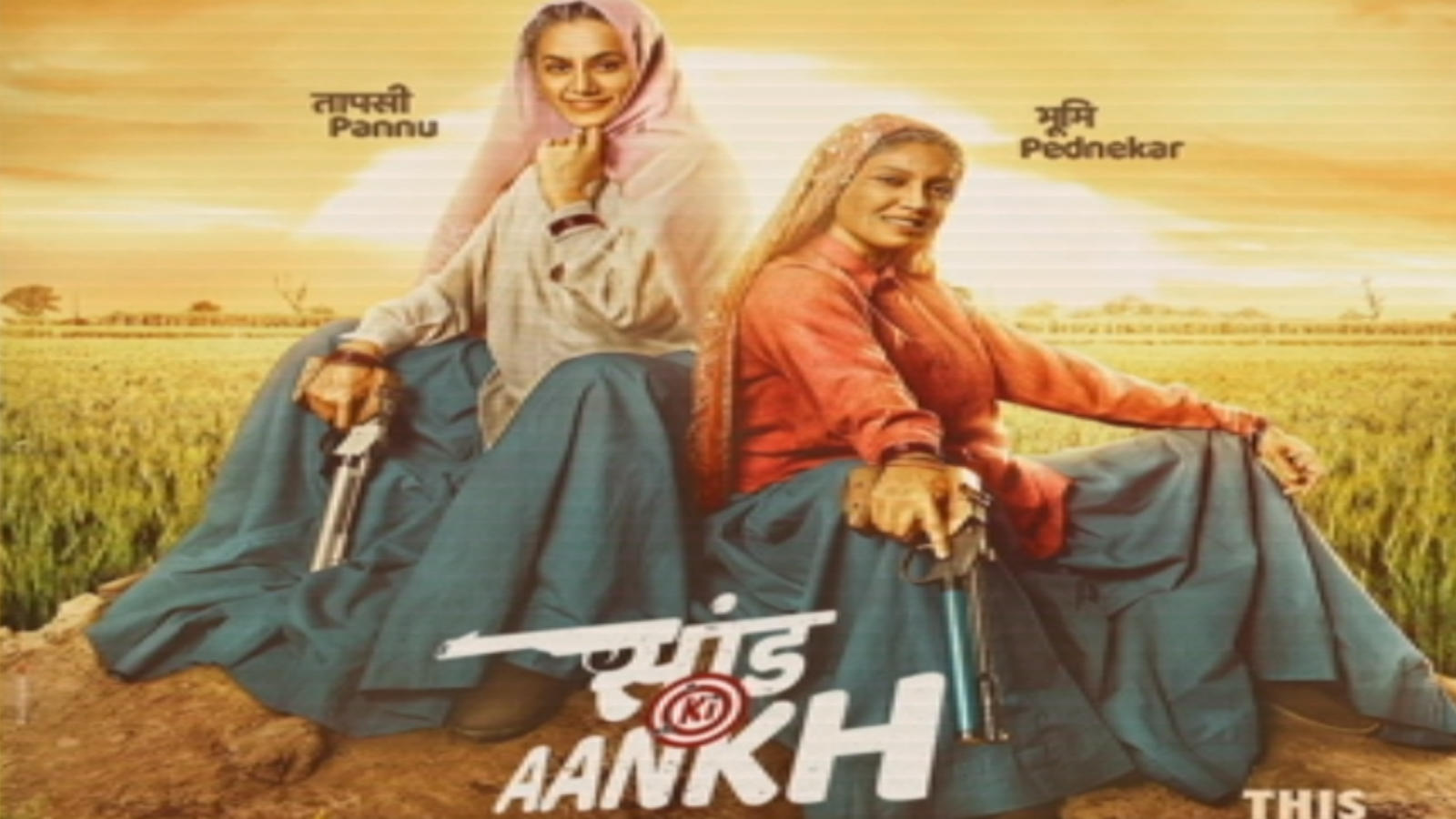 Bhumi Pednekar and Taapsee Pannu hit bull's eye in 'Saand Ki Aankh' teaser