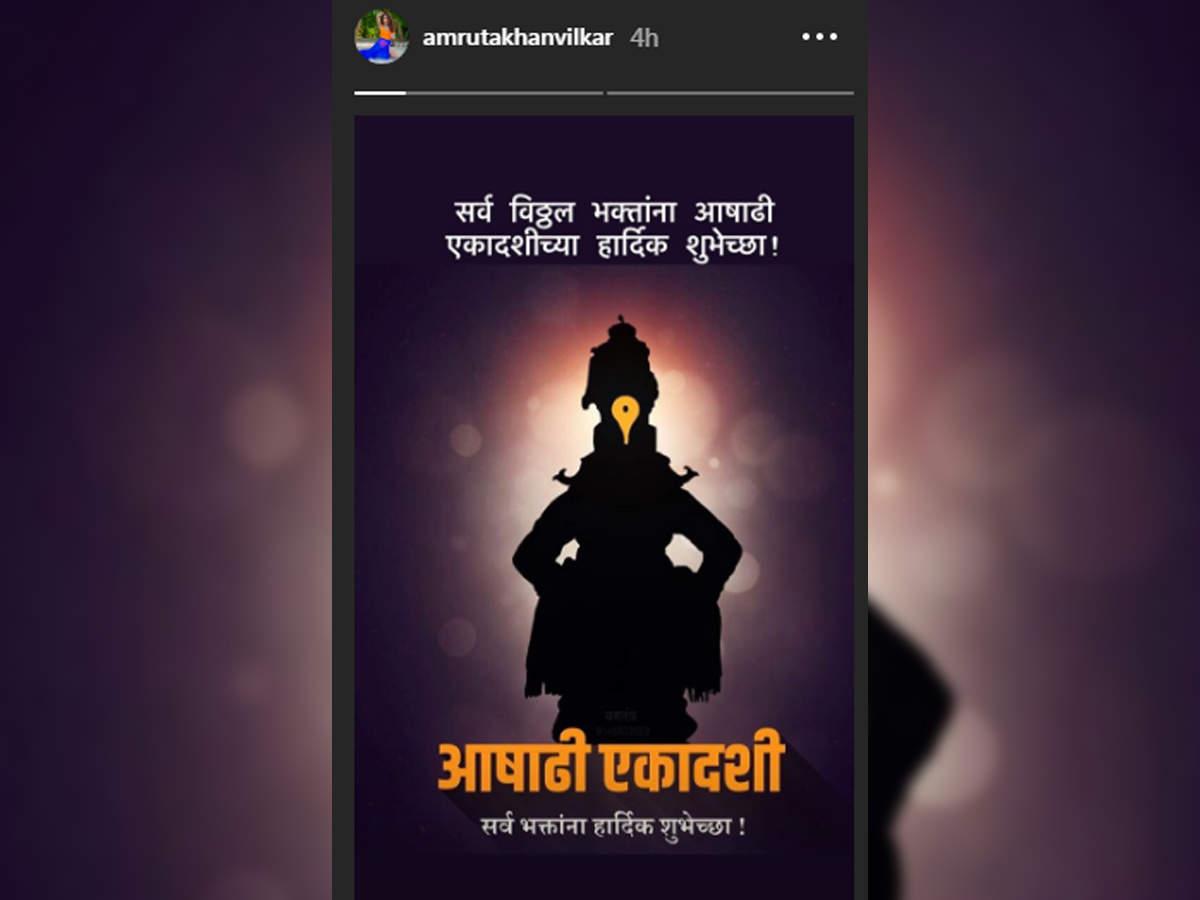 amuta ashad