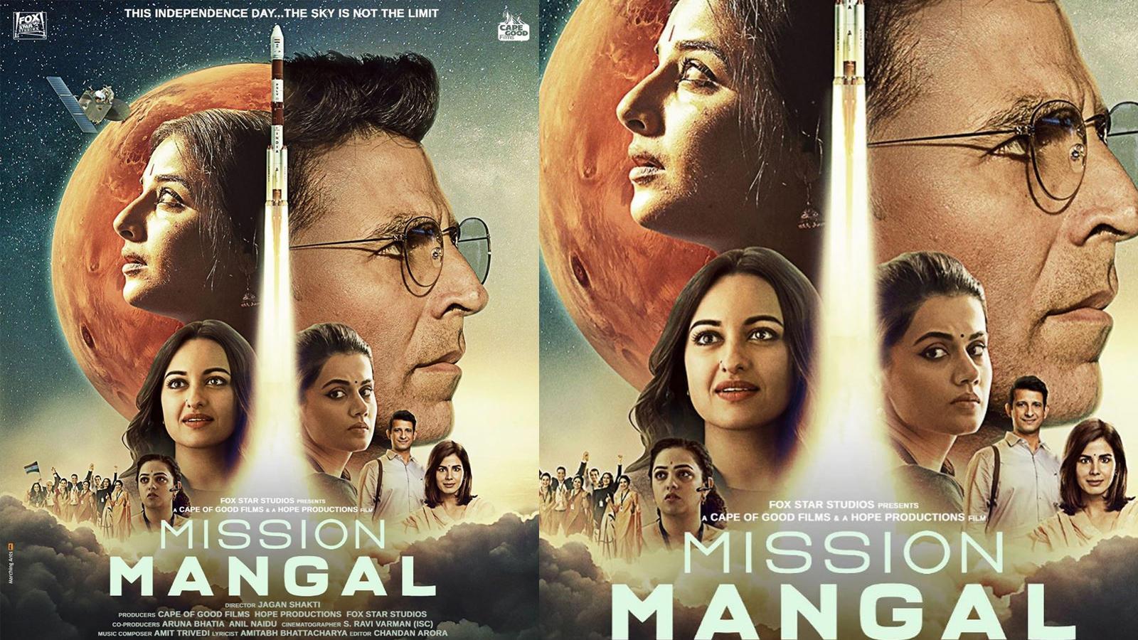 Akshay Kumar shares new poster of 'Mission Mangal'
