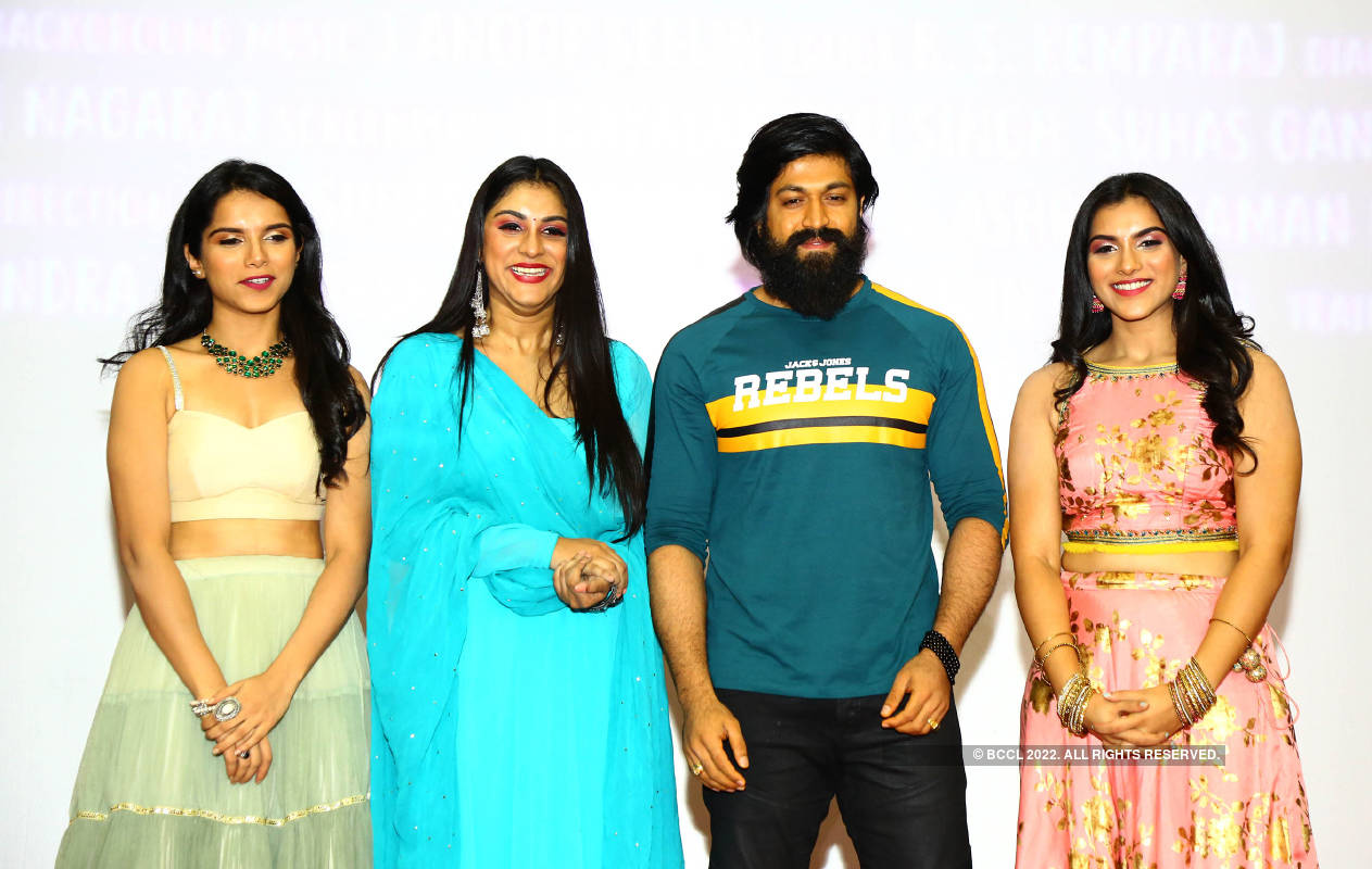 Yaanaa: Trailer launch