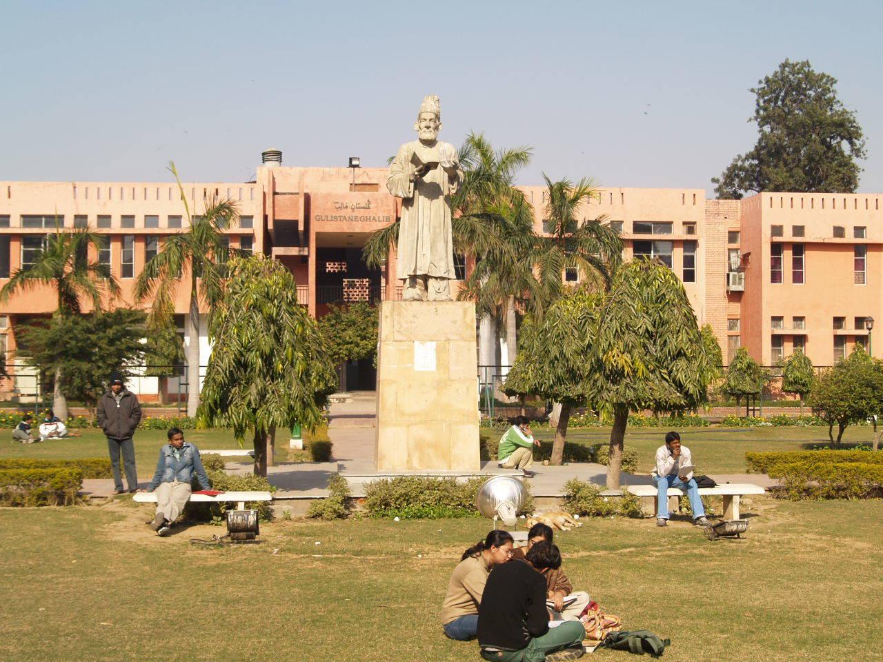 Jamia Millia Islamia introduces four new short-term courses
