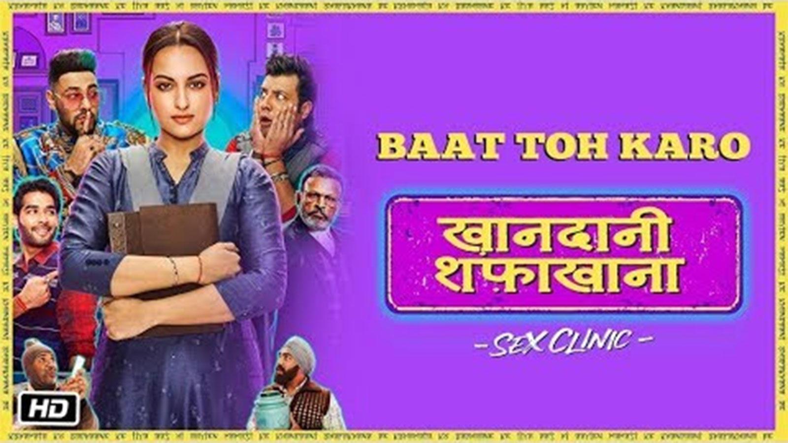 Khandaani Shafakhana - Official Trailer