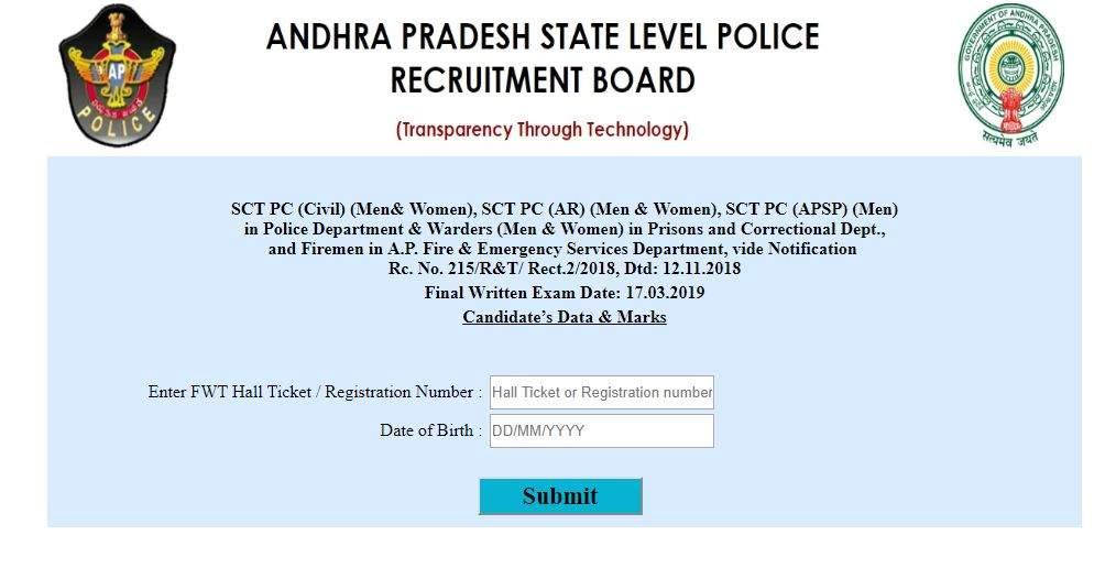APSLPRB Constable results: AP Police Constable Mains Exam result