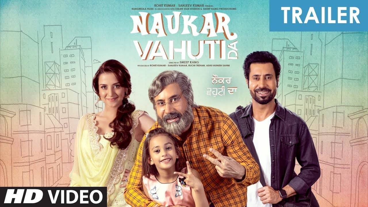 Naukar Vahuti Da - Official Trailer