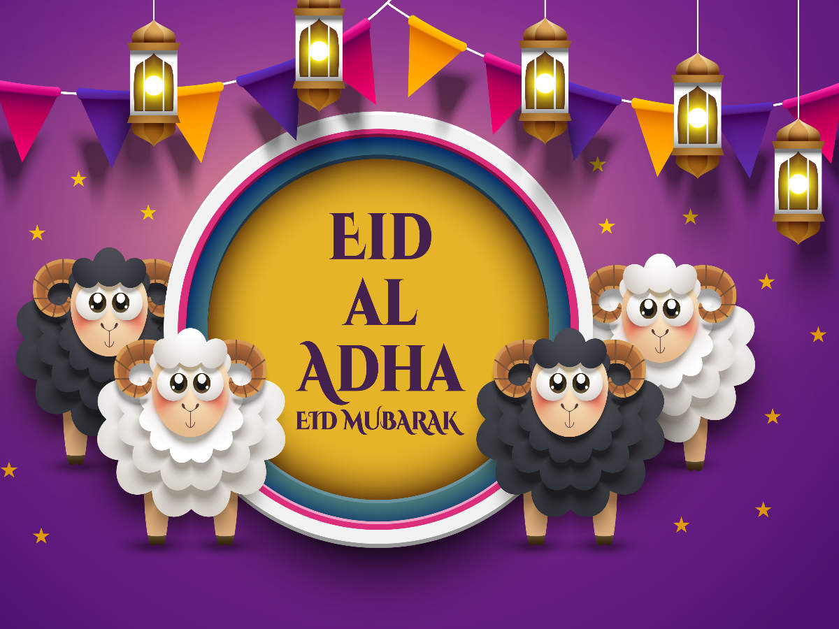 Eid-ul-Adha Cards 5: Best Bakrid Mubarak greeting card images