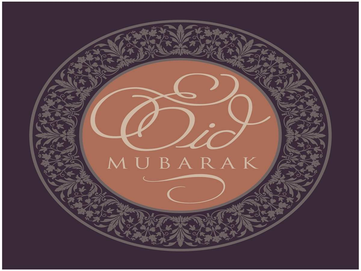 Happy Eid-ul-Adha Mubarak Wishes, Images, Quotes, Status, Photos, SMS, Messages, Wallpaper, Pics and Greetings