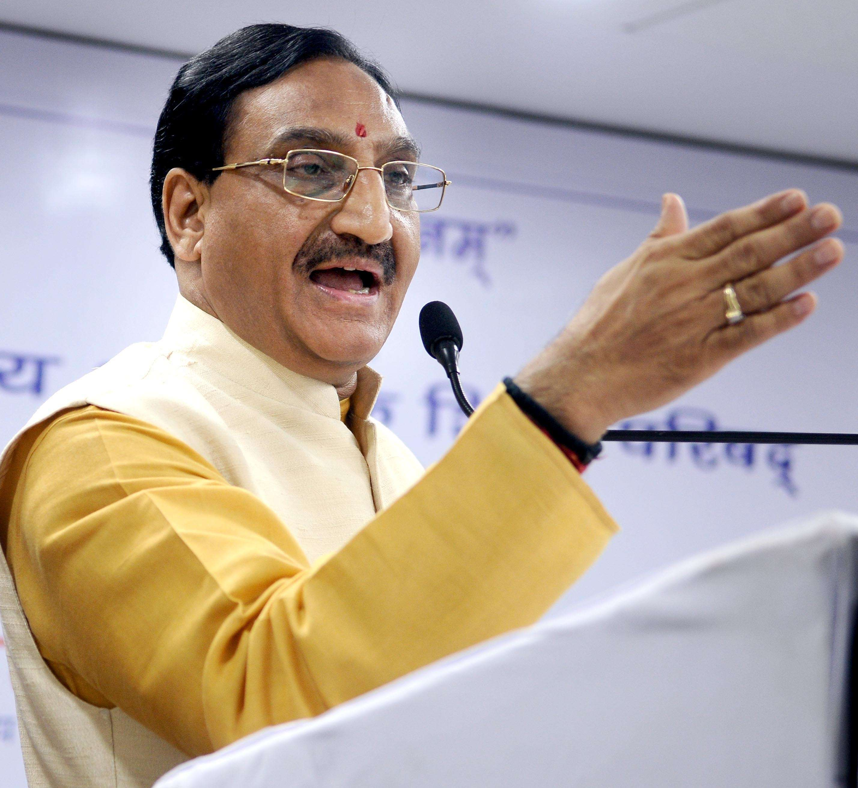 HRD minister to launch water conservation awareness drive in school