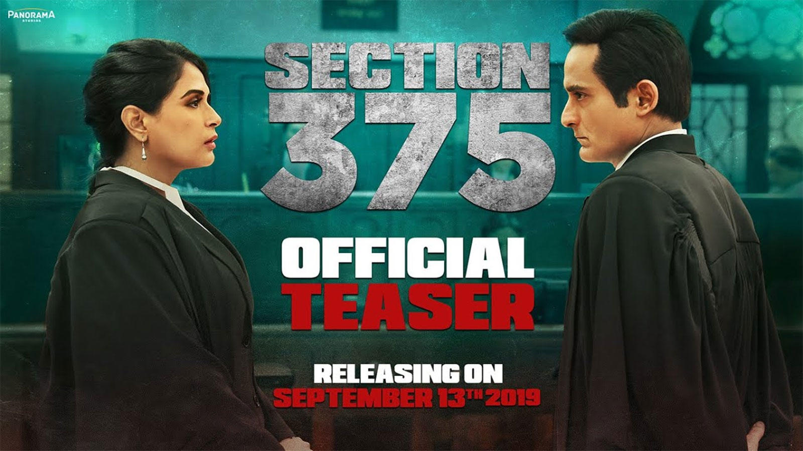 Section 375 - Official Teaser