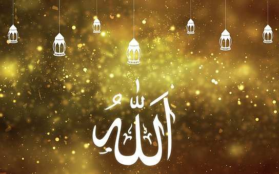 Happy Eid-ul-Adha 2019 - Bakra Eid Mubarak (4)