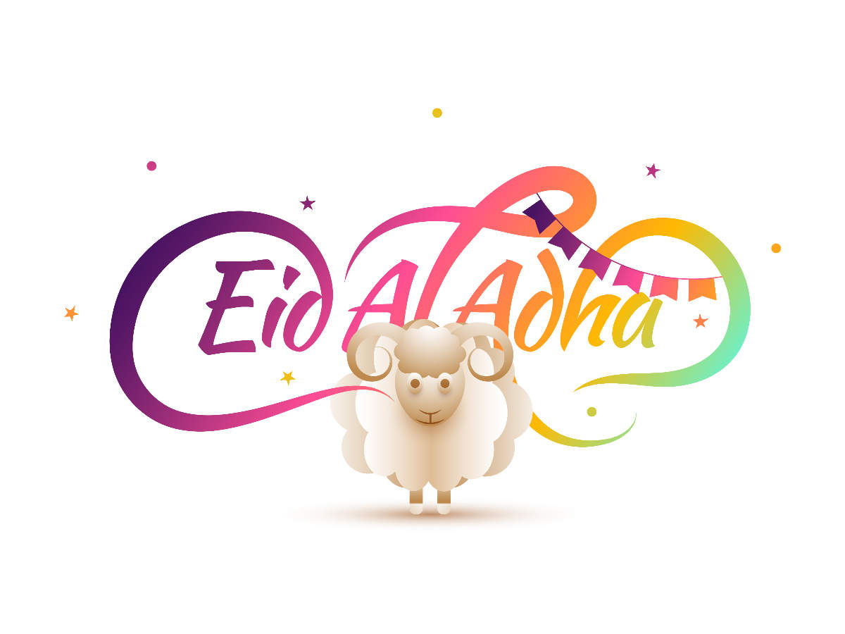 Bakra Eid Mubarak Messages, SMS, Images and Greetings