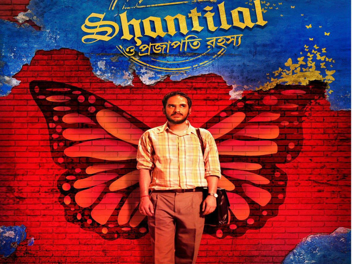 Shantilal.