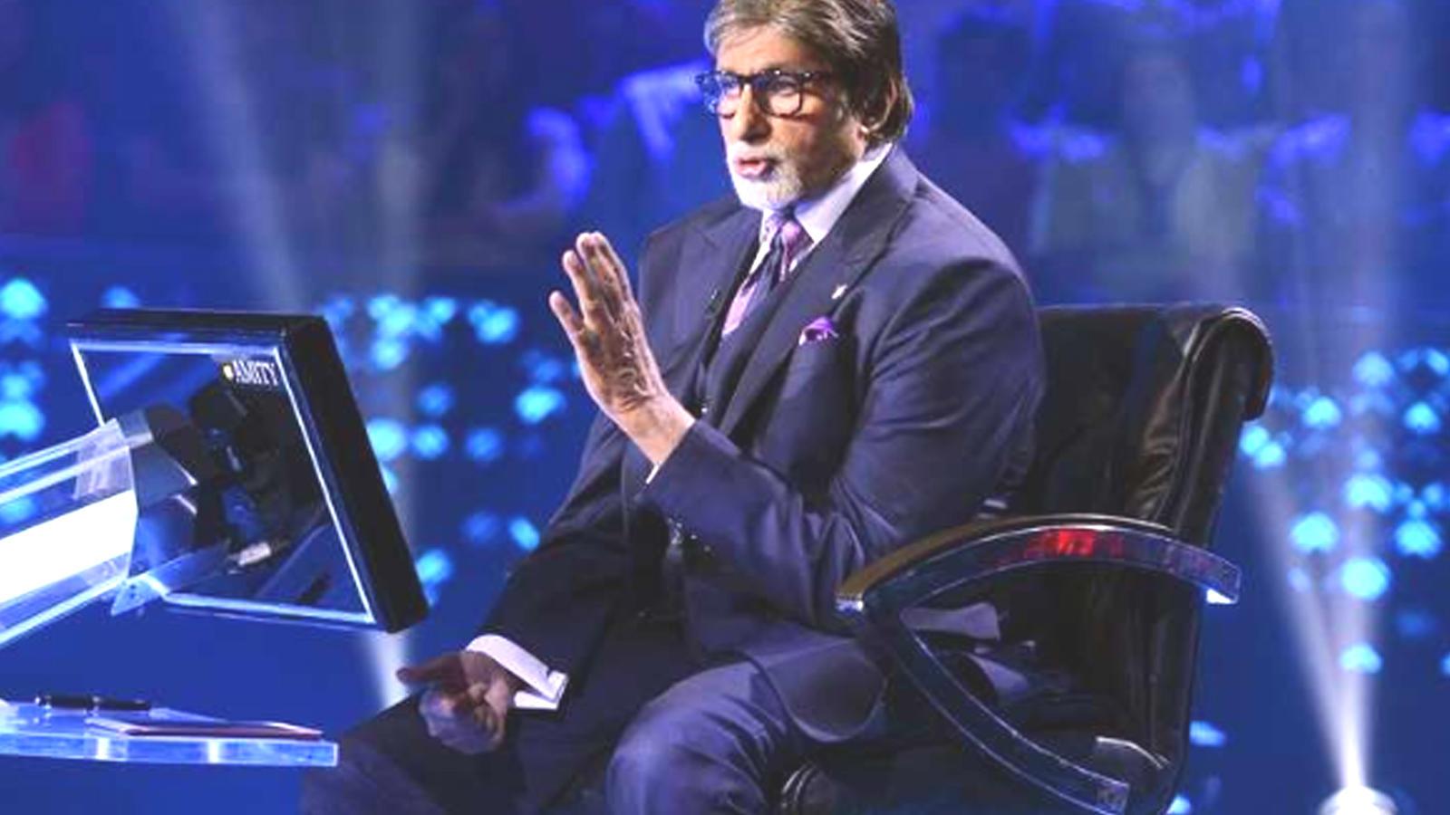Amitabh Bachchan reveals how 'Kaun Banega Crorepati' has changed his life