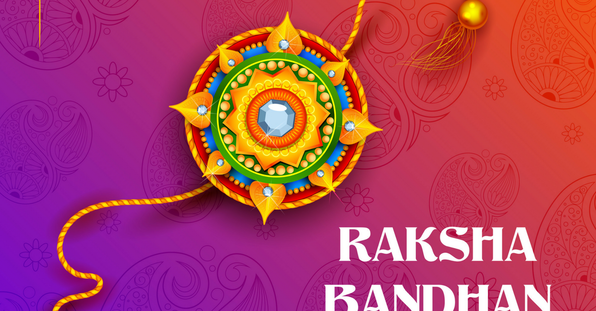 Happy Raksha Bandhan 2019: Images, Cards, Wishes, Greetings