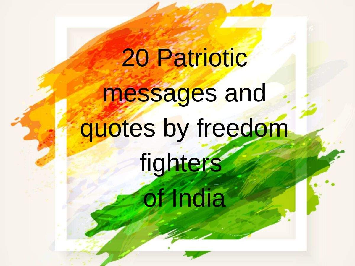 India Independence Day Quotes Wishes Messages Images