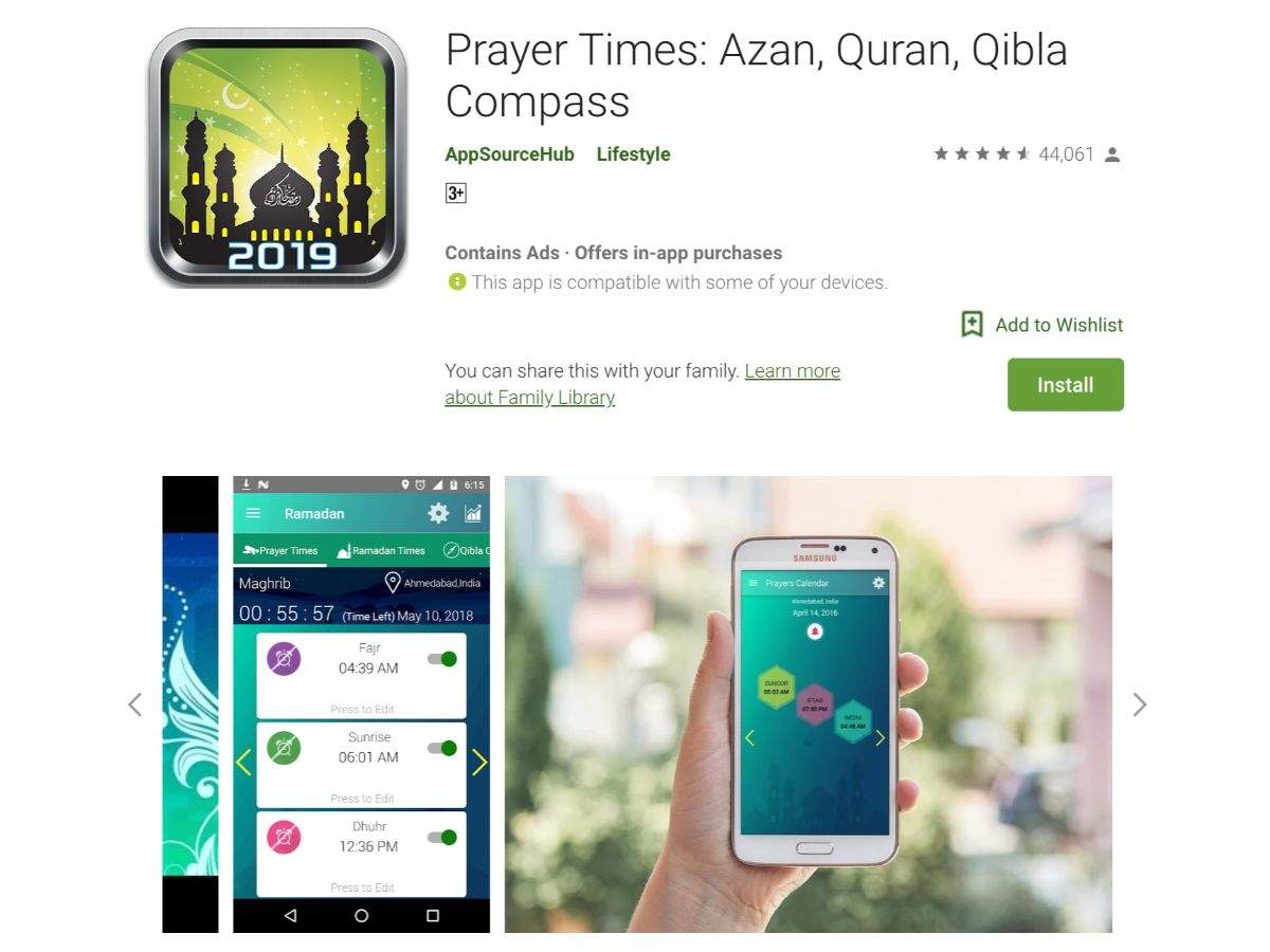 Prayer Times: Azan, Quran, Qibla Compass | Gadgets Now