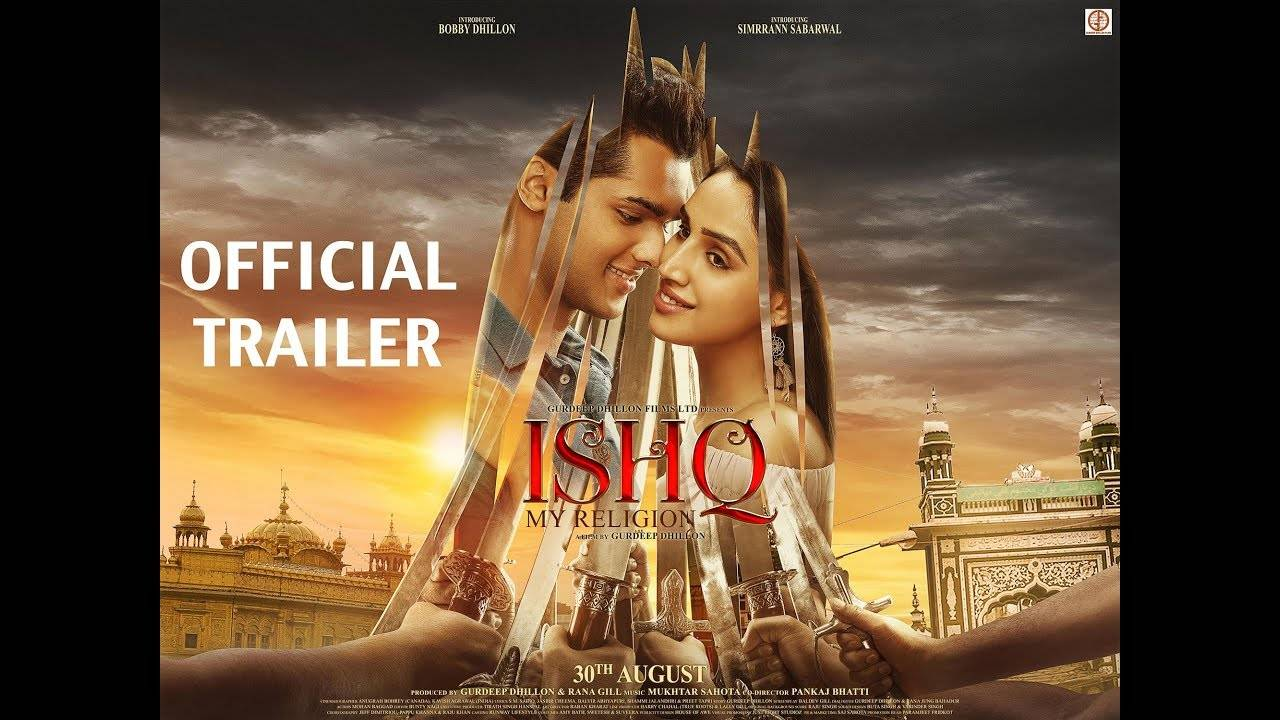 Ishq My Religion - Official Trailer