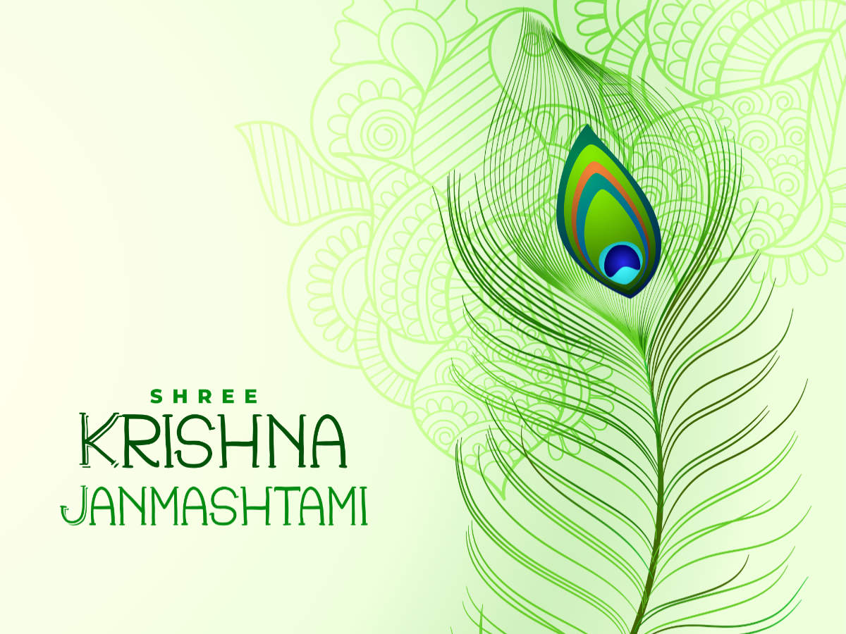 Janmashtami 2019 Pictures, GIFs and Wallpapers