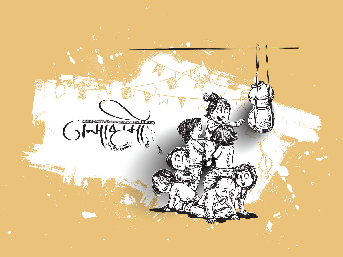 Janmashtami Pictures, GIFs and Wallpapers