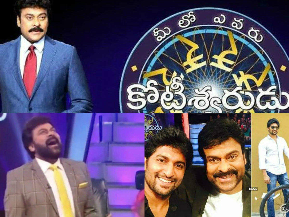 MEK 4 host Chiranjeevi's Birthday: Unknown facts about the