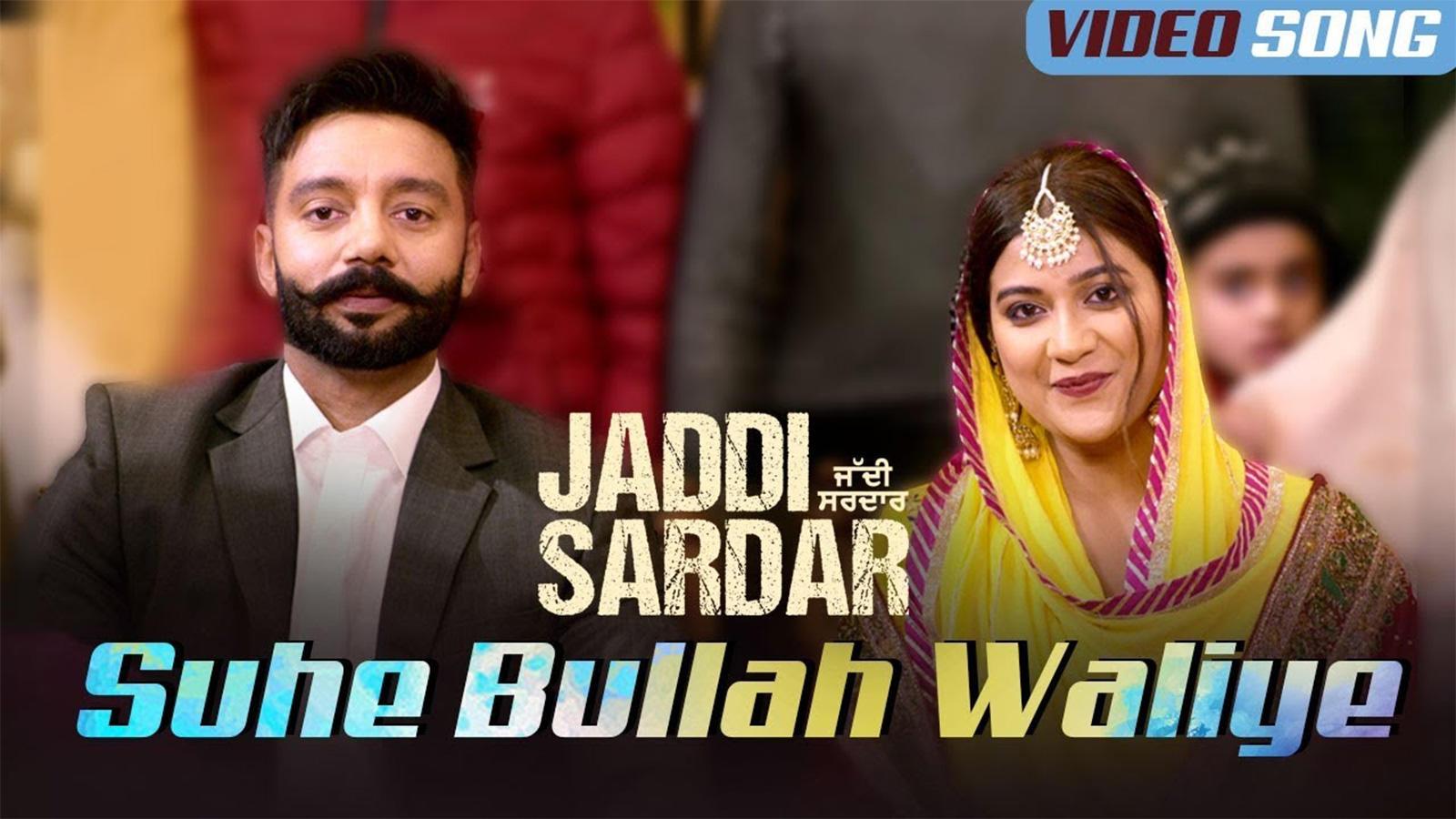 Jaddi Sardar | Song - Suhe Bullan Waliye