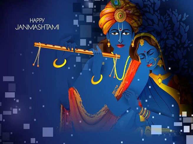 Krishna Janmashtami Wishes, Messages and Images (1)