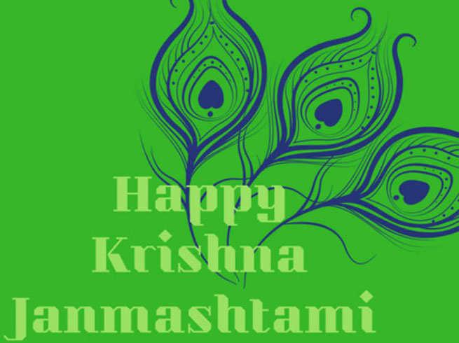 Krishna Janmashtami Wishes, Messages and Images (3)