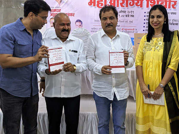 From-L-to-R-De-Debraj-Shome-with-MLA-and-Dr-Aparna-Govil-book-launch-at-medical-camp-in-poisar