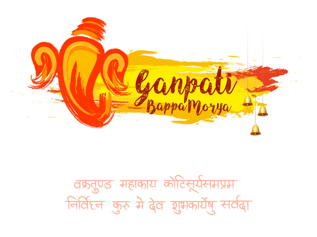 Happy Ganesh Chaturthi Quotes, Messages, Status