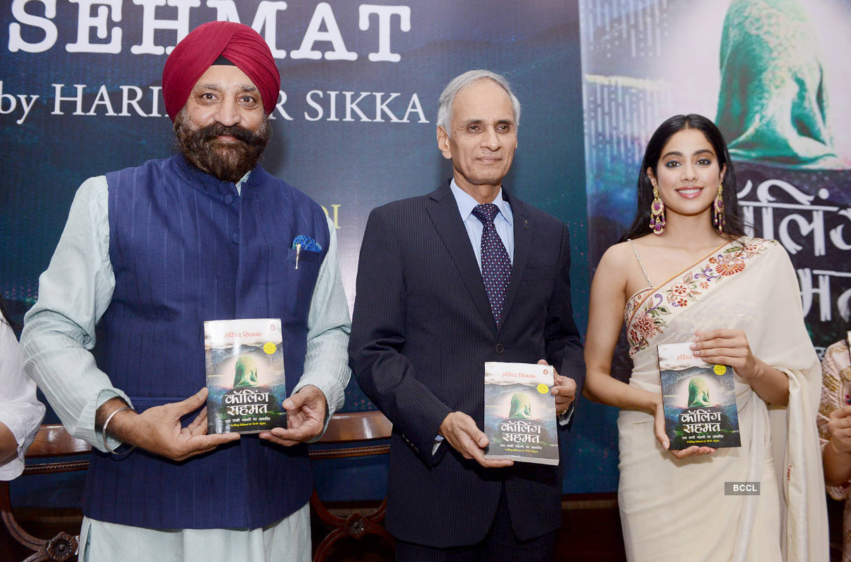Calling Sehmat: Book launch