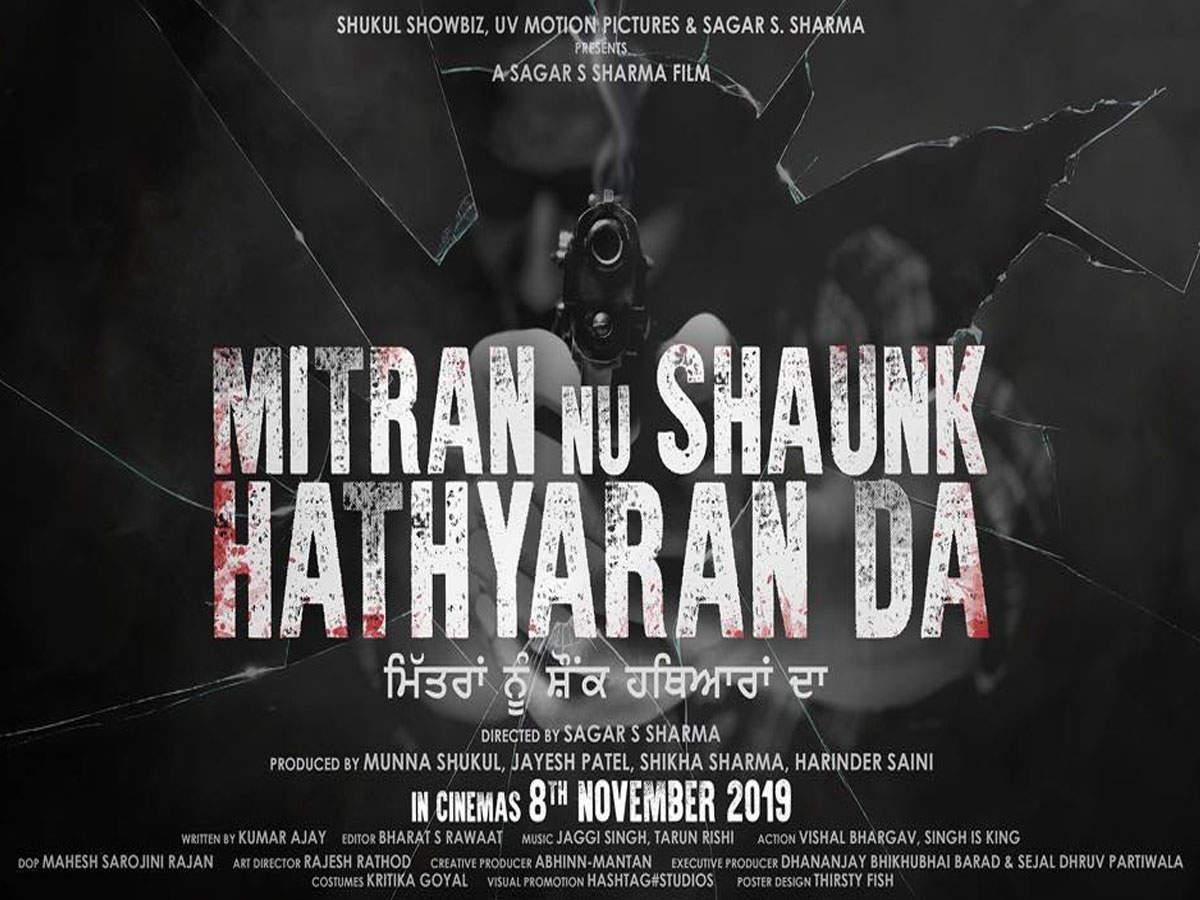 mitran nu shonk hathyaran da mp3 song free download