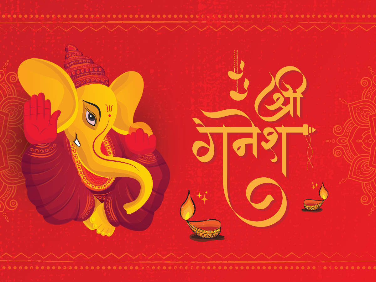 Vinayaka Chavithi 2018 Pictures, Messages, Wishes