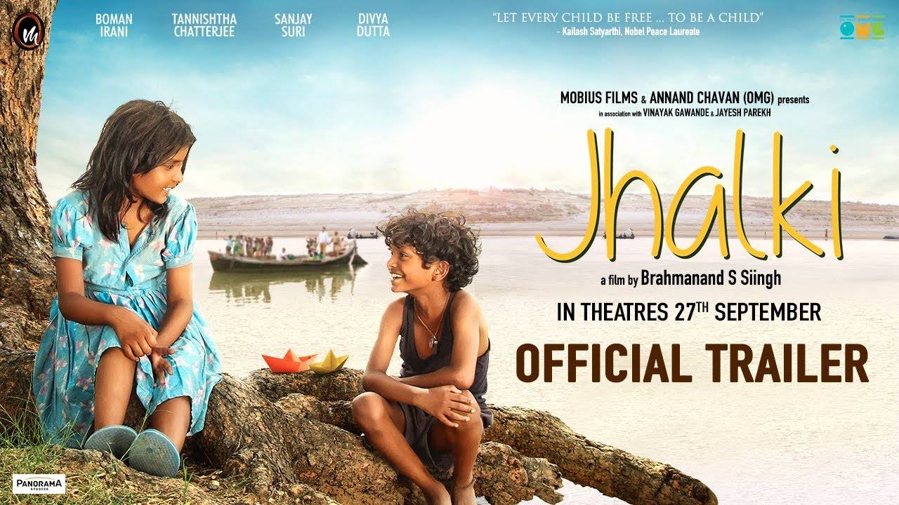 Jhalki - Official Trailer