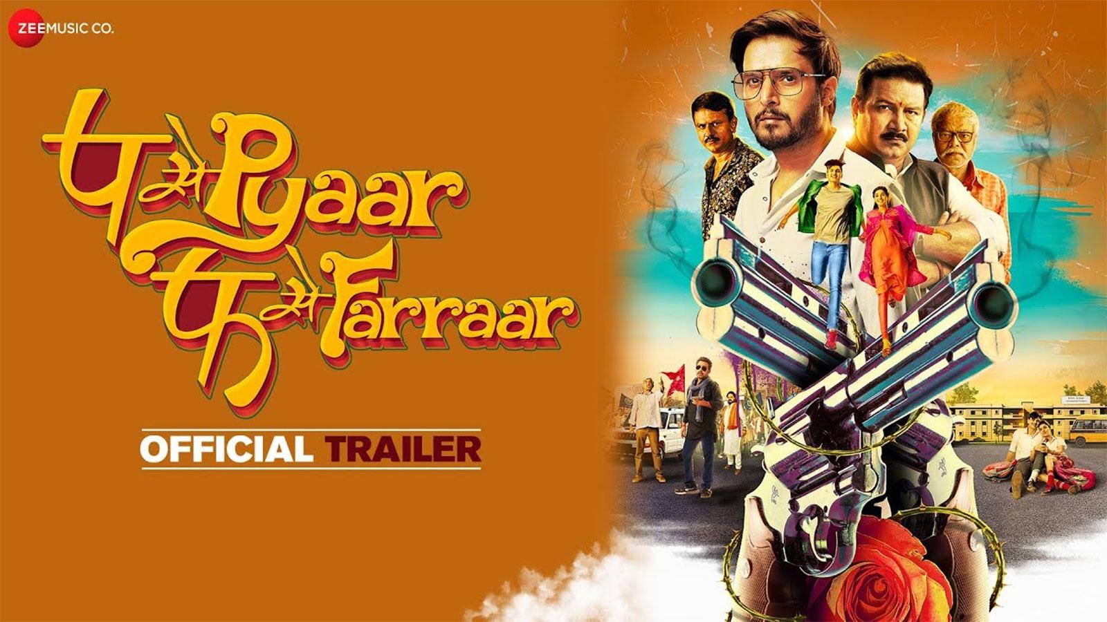 P Se Pyaar F Se Faraar - Official Trailer