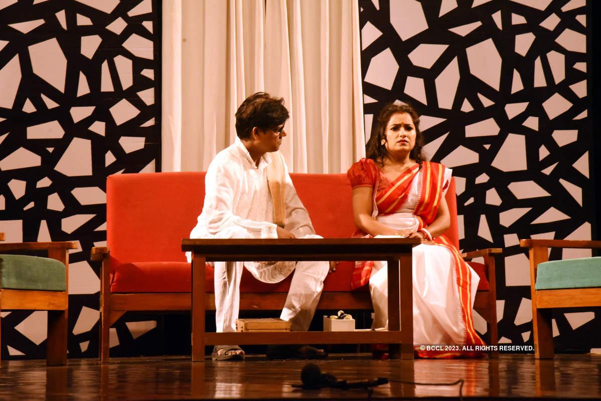 Baqi Itihaas: A play