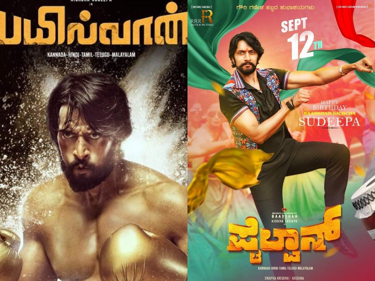 Pailwan 5 Reasons To Watch Sudeep S Action Drama The Times Of India