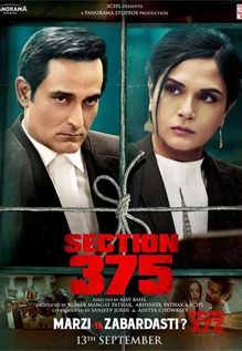 Section 375 Movie Review Courtroom Drama That Keeps You On The Edge