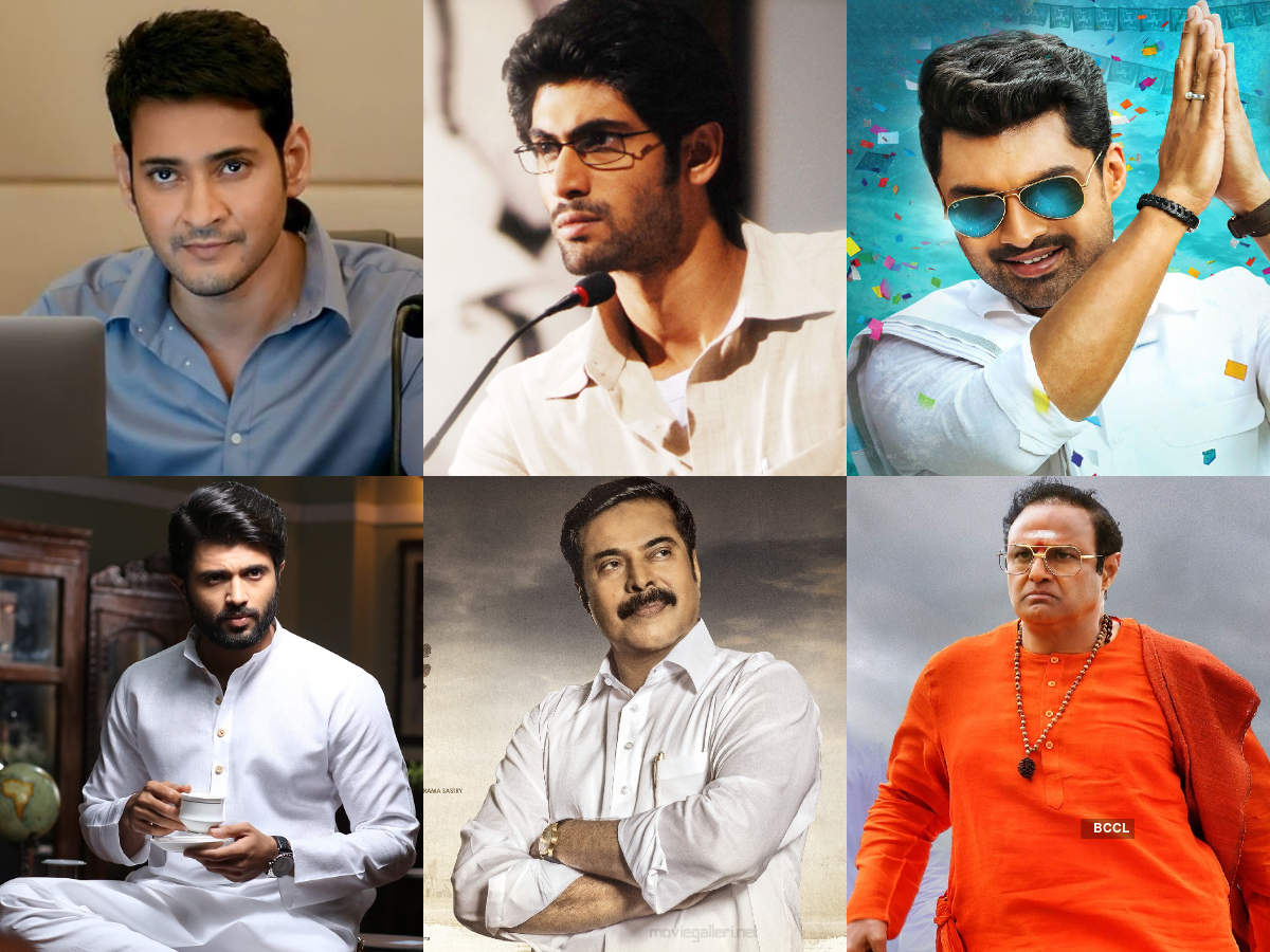 Tollywood actors who portrayed politicians on-screen