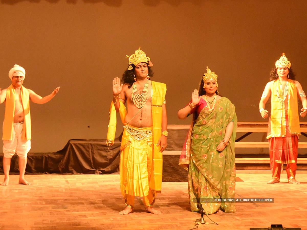 Sita Banwas: A play