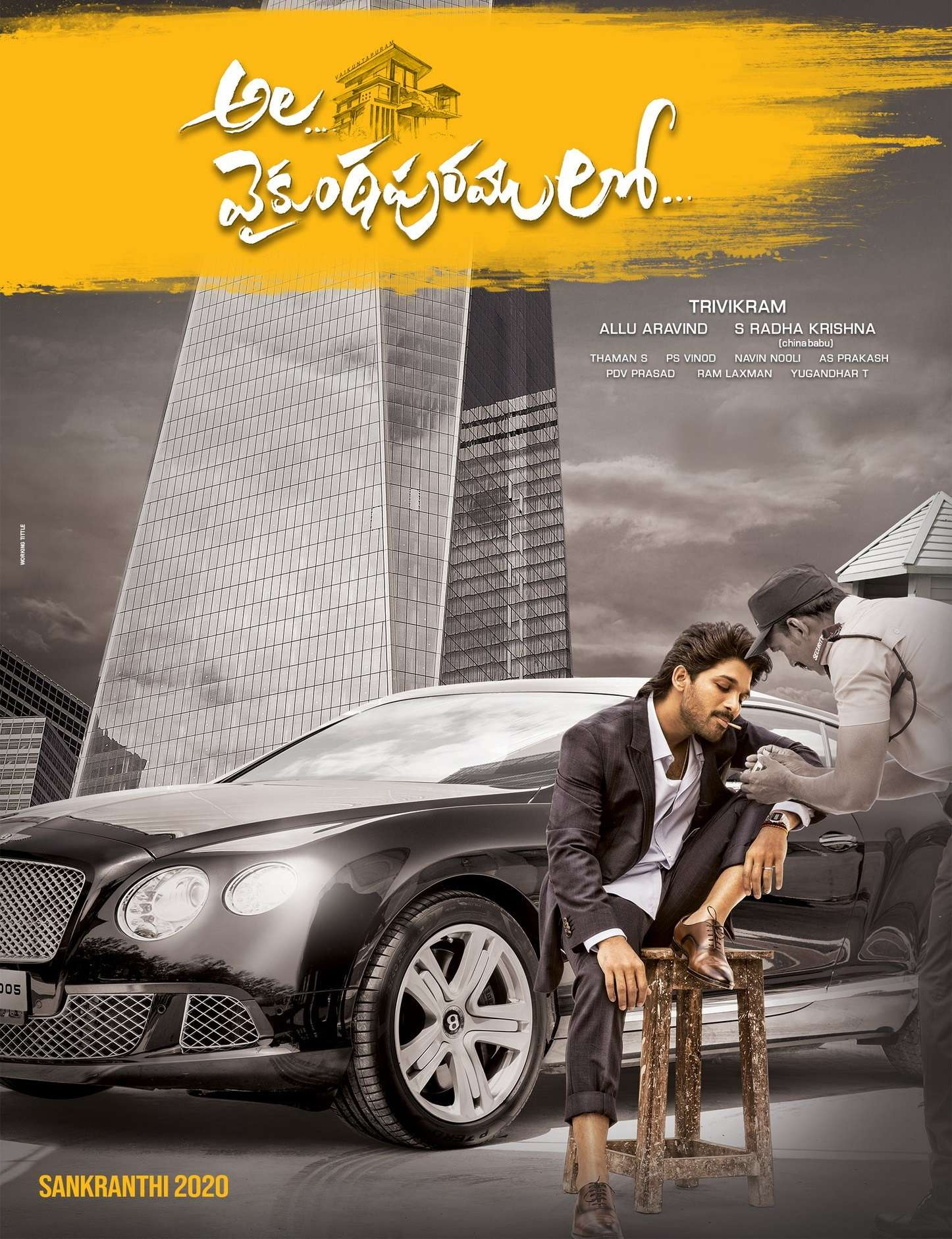 Special Promotional Song For Ala Vaikuntapuramlo Allu Arjun And The Entire Star Cast To Be A Part Of It Telugu Movie News Times Of India