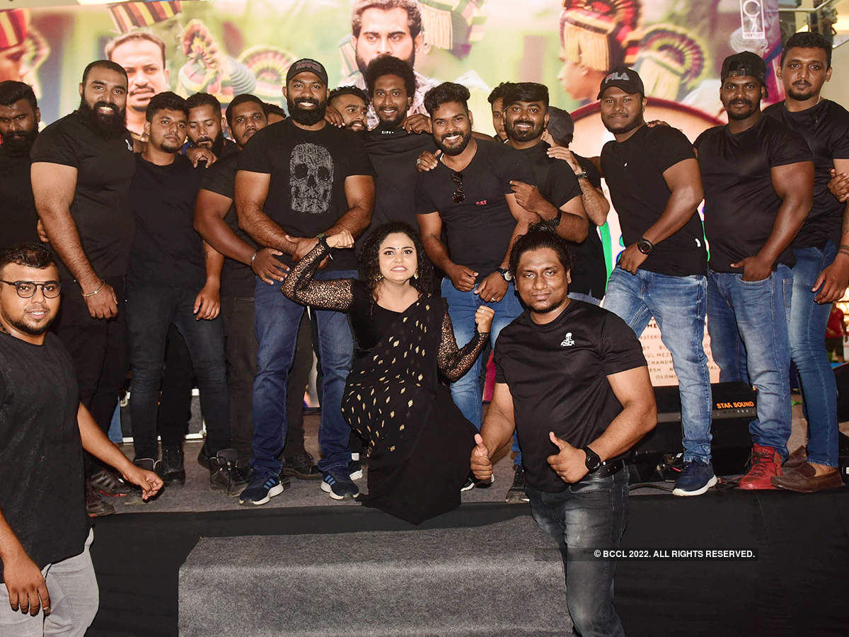 Vikruthi: Audio launch