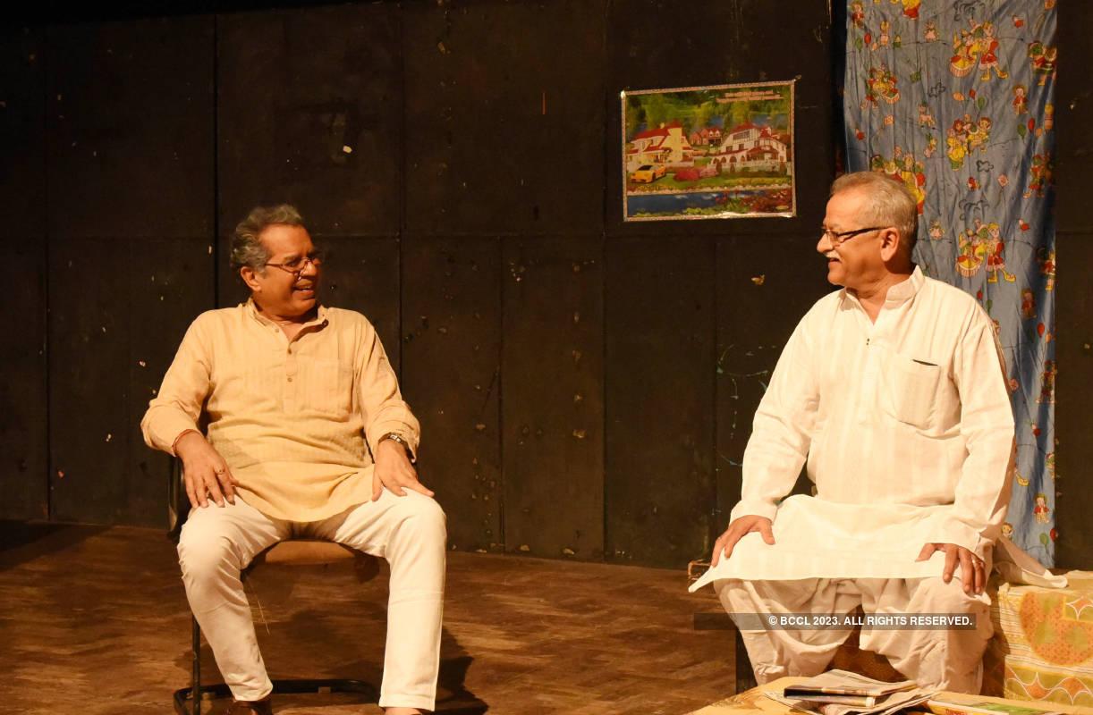 Haisiyat: A play