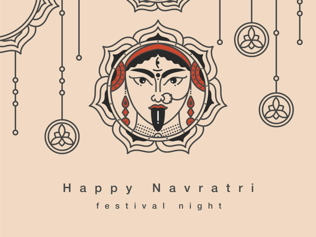 Happy Navratri 2020 Images & GIFs