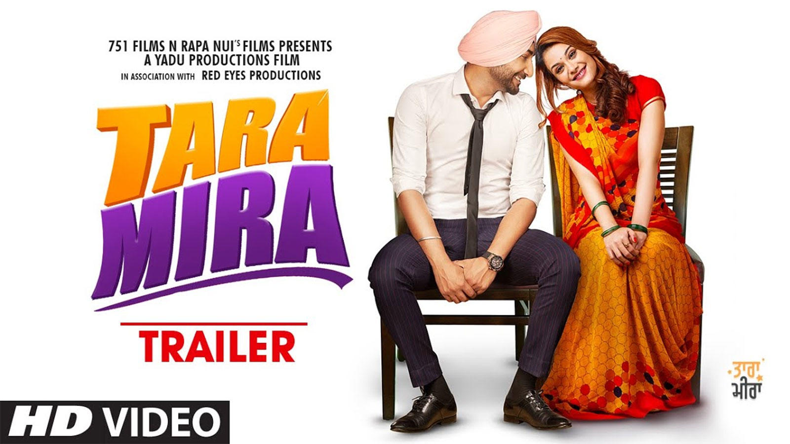 Tara Mira - Official Trailer