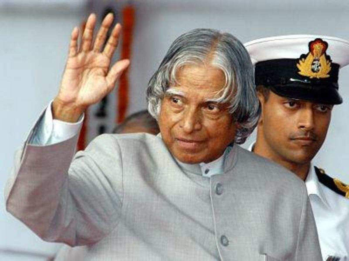 Quotes by A. P. J. Abdul Kalam that would inspire you to chase ...