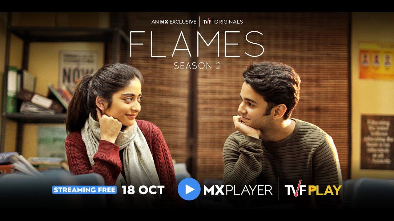 flames.banner