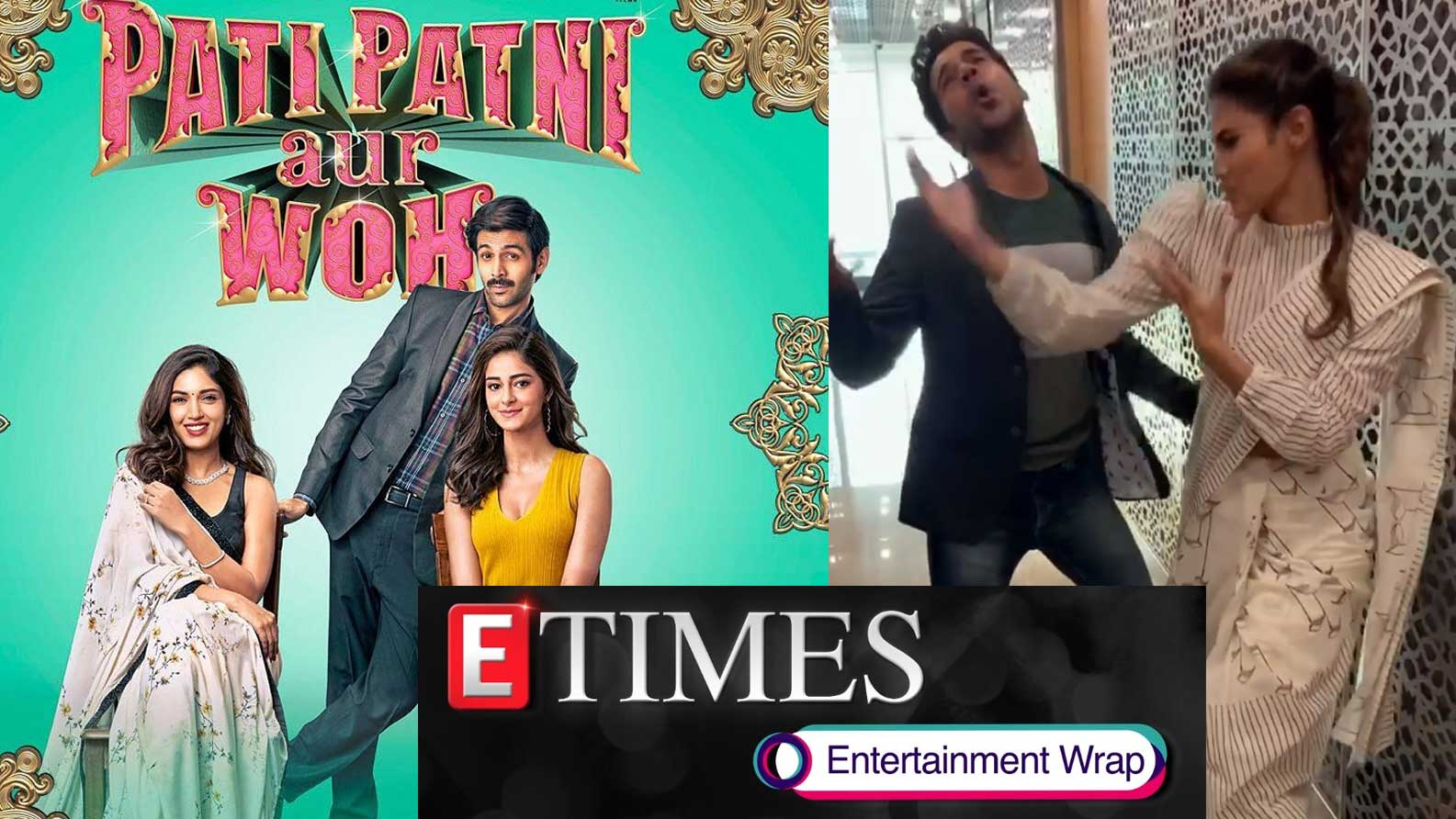 Kartik Aaryan, Ananya Panday, Bhumi Pednekar unveil 'Pati, Patni aur Woh' posters; Rajkummar Rao's hilarious video with Mouni Roy goes viral, and more...