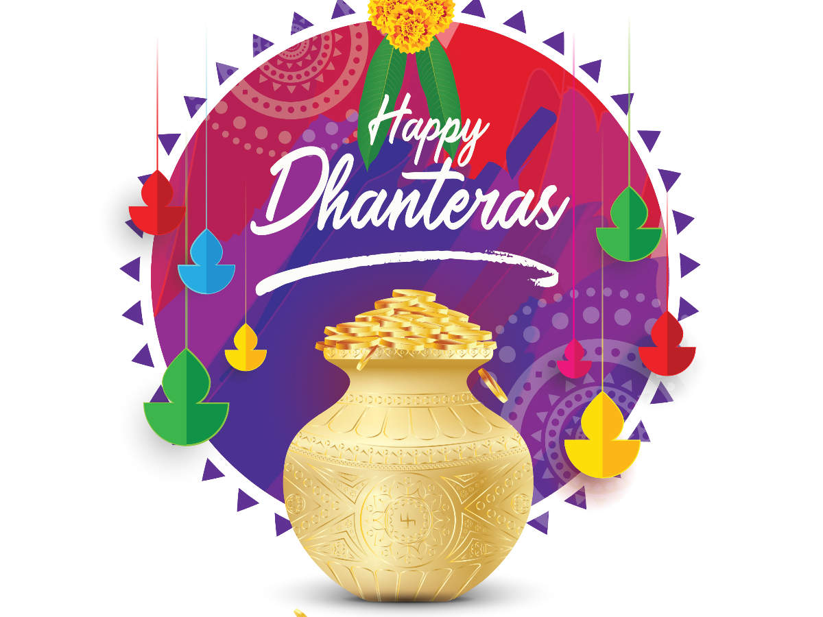 Happy Dhanteras 2019: Images and Wishes